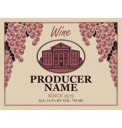 wine label in retro style vector image