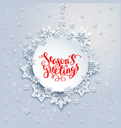 christmas seasonal frame vector image