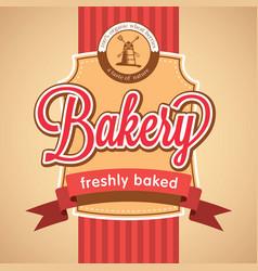 bakery stylish poster vector image