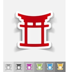 Realistic design element japanese arch vector