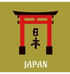 Japanese torii gate in flat style vector
