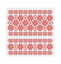 Slavic ethnic ornament seamless vector
