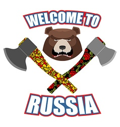 Welcome to russia emblem of angry head bear and vector