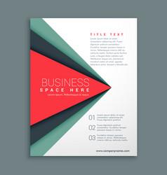 Stylish brochure design with geometric shape vector