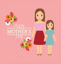 Happy mothers day woman and girl flowers vector