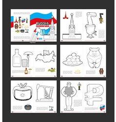 Russia coloring book Patriotic book for coloring vector image vector image