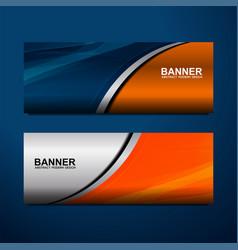 header curve background design vector image vector image