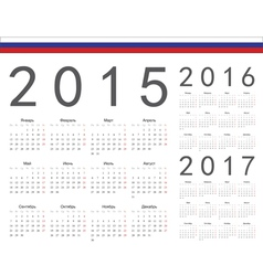 Set of russian 2015 2016 2017 year calendars vector image vector image