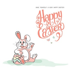 Happy easter easter bunnies and egg in field vector