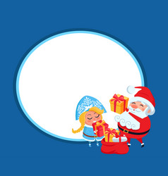 snow maiden and santa claus vector image