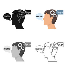 understanding of foreign language icon in cartoon vector image