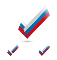 Elections to vote icon vector