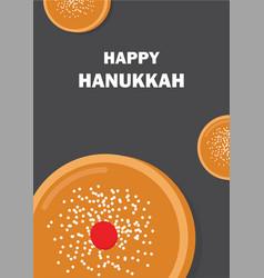 Greeting card for jewish holiday hanukkah vector
