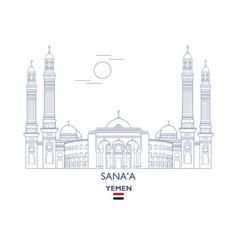 Sanaa city skyline vector