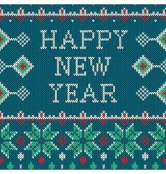New year ornament on the knitted texture vector