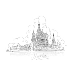 Moscow saint basil cathedral on red square vector
