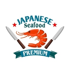 Japanese seafood restaurant icon with red prawn vector