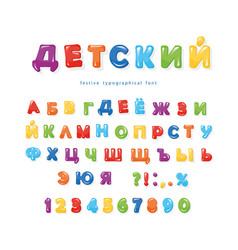 cyrillic colorful font for kids festive glance vector image vector image