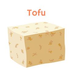 Tofu vegetarian productcartoon flat style vector