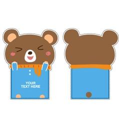 brown bear card vector image