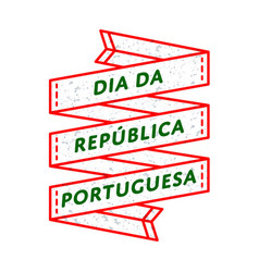 portugal republic day greeting emblem vector image