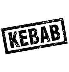 square grunge black kebab stamp vector image vector image