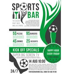 Poster for soccer bar or football pub vector