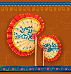 Greeting background with bengali text poila vector