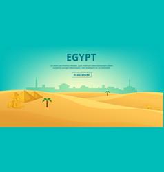 egypt landscape horizontal banner cartoon style vector image