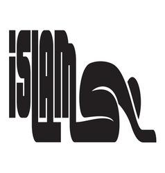 islam muslims2 resize vector image