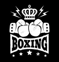 Vintage logo for boxing vector