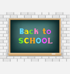back to school blackboard white wall vector image vector image