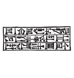 Cuneiform writing or wedge vintage engraving vector