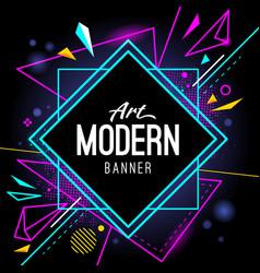 modern art banner 5 vector image