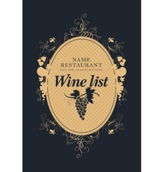 Wine list with grapes vector