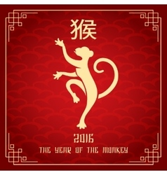 Chinese new year 2016 of monkey vector