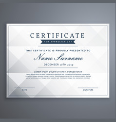 Clean white diploma or achievement certificate vector