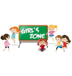 many happy girls and blackboard vector image
