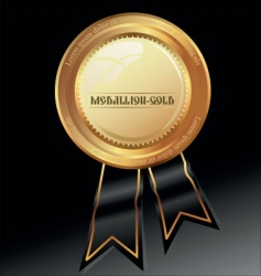 golden medallion with wax seal vector image vector image