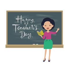teachers day greeting card asian teacher vector image vector image