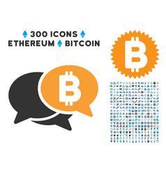 bitcoin webinar flat icon with vector image