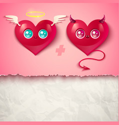 two hearts for valentines day vector image