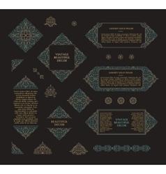 Arabic set of frames lines art design vector image vector image