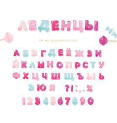 Cyrillic candy font glossy pink letters and vector