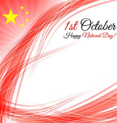 First october prc national day background vector