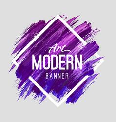 modern art banner vector image