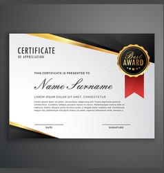 luxurious certificate design template vector image