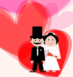 Wedding greeting card with bride - groom and vector