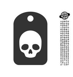 Skull label icon with job bonus vector