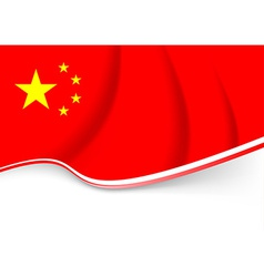 China national day holiday background vector
